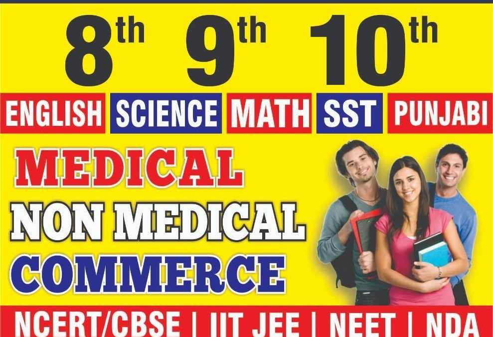 We will provide tuition classes on VIP road Zirakpur Derrabassi Ambala Panchkula Chandigarh Mohali and entire local area of physics chemistry math biology account s economics business and science subjects .If any students want to take demo its free of cost . Book your appointment on info@brainhubacademy.com